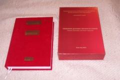 DCFC0960.JPG