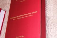 DCFC1001.JPG